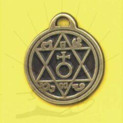 Father's Pentacle - Talisman (#32)