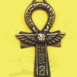 Egyptian Cross of Life/Ankh - Talisman (#3)